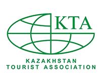 Казахстанская туристская ассоциация | КТА