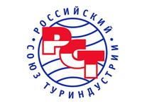 Российского союза туриндустрии (РСТ)