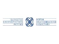 Форума предпринимателей Казахстана (ФПК)