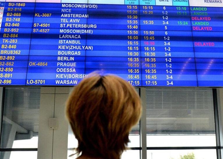 Европейские авиакомпании упростили возврат денег пассажирам